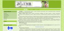 Сайт научного журнала