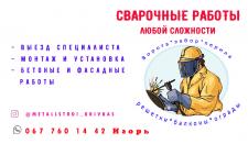 Разрабатываю дизайн визиток