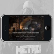 Дизайн интерфейса игры Метро под iPhone