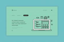 Exsedes.com | Сайт IT-компании