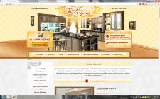 Наполнение интернет магазина кухнями