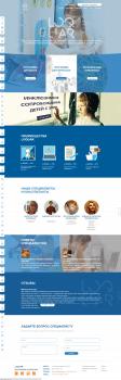 Создание и поддержка сайта медицинского центра