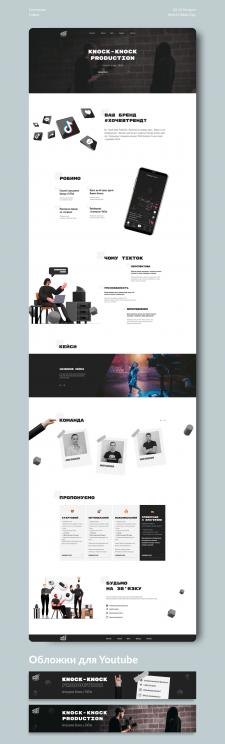Дизайн для Tik-Tok Production