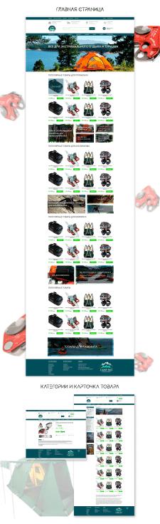 Альпинистское снаряжение Интернет-магазин | 2017 г