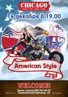 american-style