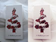Обработка фотографии новогодней открытки