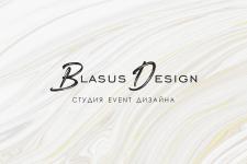 Студия ивент дизайна Blasus