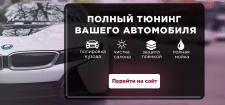 Рекламный баннер вашего сайта услуг