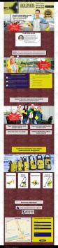 Сайт клининговая компании