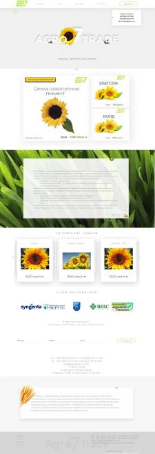 Сайт предприятия «Agro7trade»