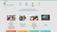 Сайт Института международного образования