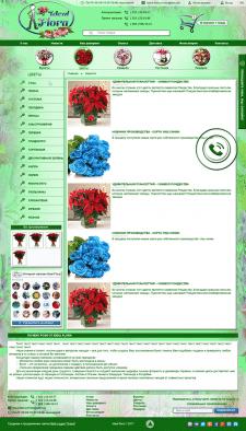 Интернет-магазин цветов страница