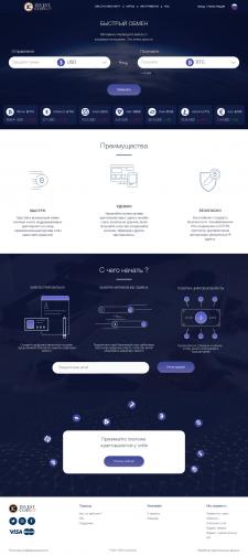 InvCoin24 | Обменник криптовалют