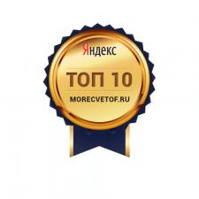 Служба доставки цветов г.Москва
