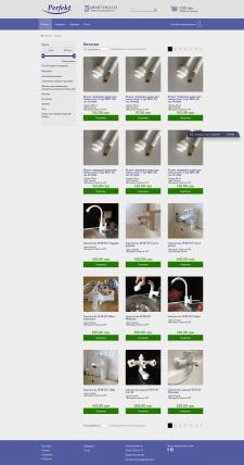 Інтернет магазин сантехніки