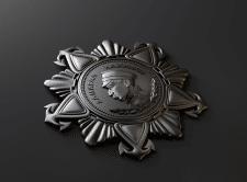 Орден им. Нахимова