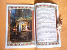 Книга, внутренние листы