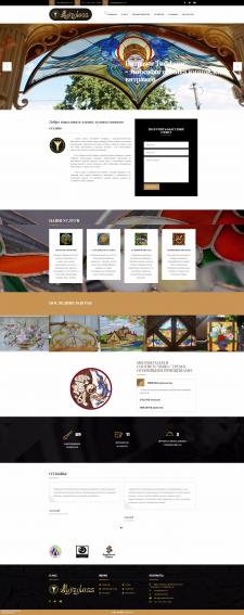 Художественная студия ALGIZGLASS | Сайт визитка
