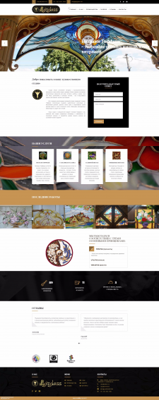 Художественная студия ALGIZGLASS   Сайт визитка