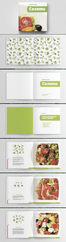 • кулинарная книга •