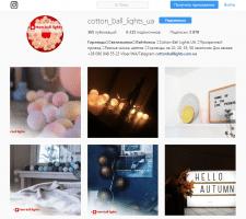Продвижения в instagram