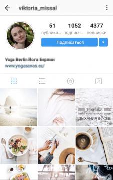 Ведение страницы в instagram, создание контента