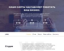 Верстка-вебстудия