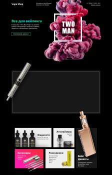 Концепция дизайна для онлайн вейп магазина