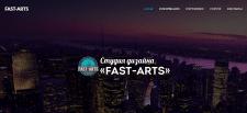 Fast-Arts - LandingPage
