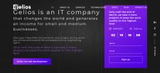Лэндинг для IT-компании