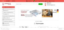 Подключение готовой верстке к движку OpenCart