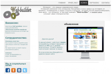 web-builder