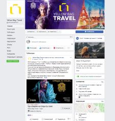 """""""Yellow Bag Travel"""" - туристическая компания"""