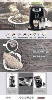 Промосайт для кофеварки