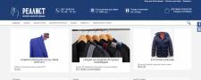 Наполнение сайта контентом. Мужская одежда.