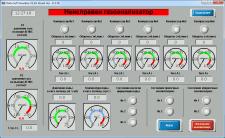 Система управления газокомпрессорной станцией