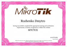 MTCTCE(MikroTik Certified Traffic Control Enginee)
