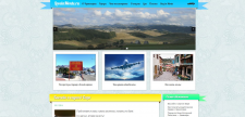 Сайт на Wordpress о переезде в Черногорию