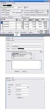 1С Созд. PDF печат. форм докум. и отправ. на email