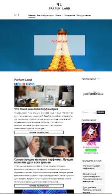 Информационный портал о парфюмерии