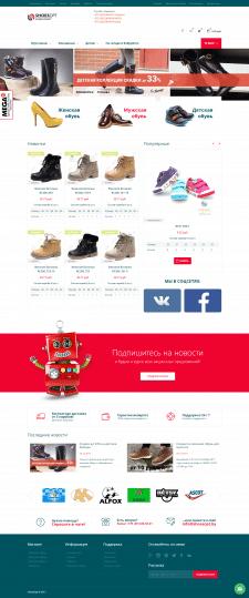 [OpenCart CMS] - Интернет магазин ShoesOpt + парсе