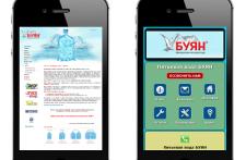 Пример мобильного сайта