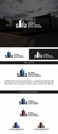 Логотип для Global Investment Development