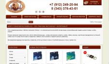 Каталог товаров сети табачных магазинов Sherlock