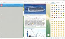 Контент менеджер Телеграм морская тематика