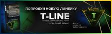 Баннер для рекламы Т-Line табака