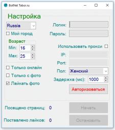 Бот бродилка для Tabor.ru