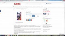 Станки одноразовые бритвенные Gillette Blue Red