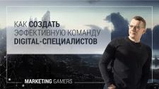 Рекламный Баннер в социальные сети