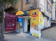 дизайн магазина молочной продукции
